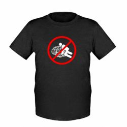 Детская футболка Не люби мне мозг! - FatLine