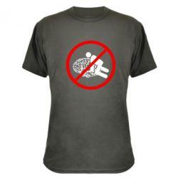 Камуфляжная футболка Не люби мне мозг! - FatLine