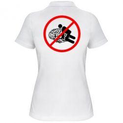 Женская футболка поло Не люби мне мозг! - FatLine