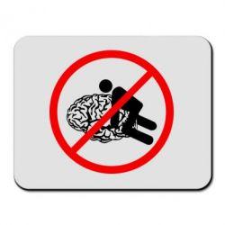 Коврик для мыши Не люби мне мозг! - FatLine