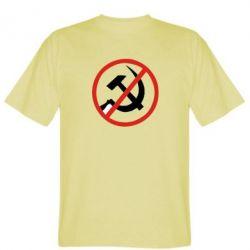 Мужская футболка Нет совку! - FatLine