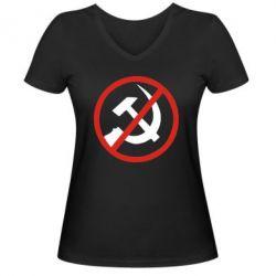 Женская футболка с V-образным вырезом Нет совку! - FatLine
