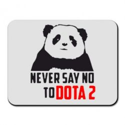 ������ ��� ���� Never say NO to Dota2 - FatLine