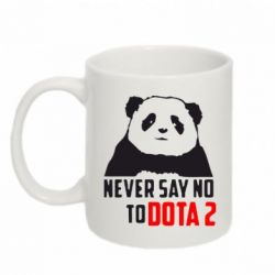 Кружка 320ml Never say NO to Dota2 - FatLine
