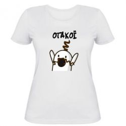 Женская футболка Ничоси казак - FatLine