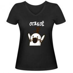 Женская футболка с V-образным вырезом Ничоси казак - FatLine