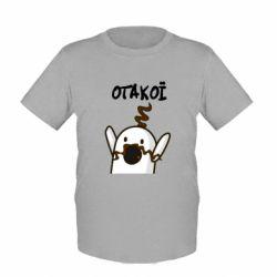 Детская футболка Ничоси казак - FatLine