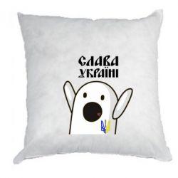 Подушка Ничоси Украинец - FatLine