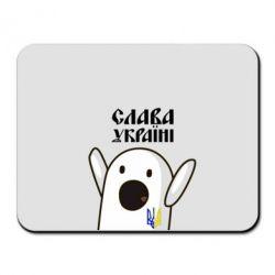 Коврик для мыши Ничоси Украинец - FatLine