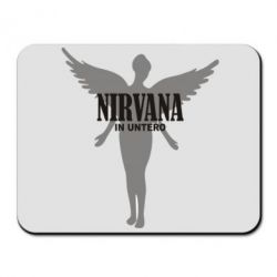 ������ ��� ���� Nirvana In Untero - FatLine