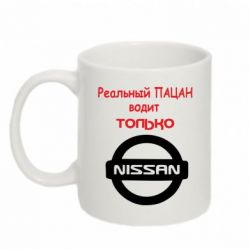 Кружка 320ml Nissan - FatLine
