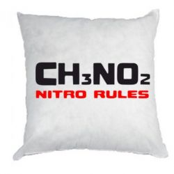Подушка Nitro Rules - FatLine