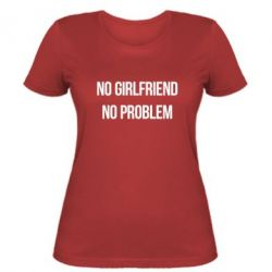 ������� �������� No girlfriend. No problem - FatLine