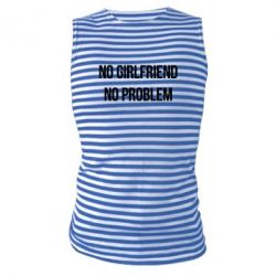 �����-��������� No girlfriend. No problem - FatLine