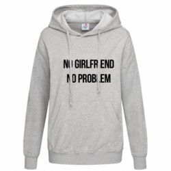 ������� ��������� No girlfriend. No problem - FatLine