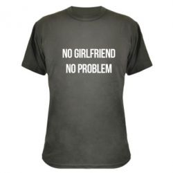 ����������� �������� No girlfriend. No problem - FatLine