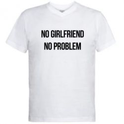 ������� ��������  � V-�������� ������� No girlfriend. No problem - FatLine