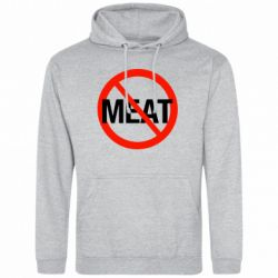 ������� ��������� No Meat - FatLine