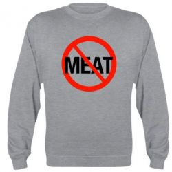 ������ No Meat