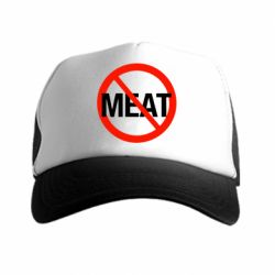�����-������ No Meat - FatLine