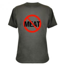 ����������� �������� No Meat