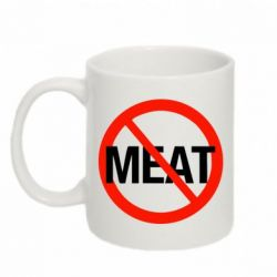 ������ No Meat - FatLine