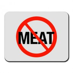 ������ ��� ���� No Meat
