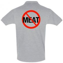 �������� ���� No Meat