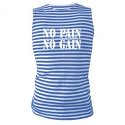 �����-��������� No pain no gain logo