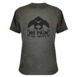 Камуфляжная футболка No pain no gain пингвин - FatLine