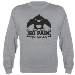 ������ No pain no gain ������� - FatLine
