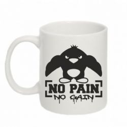 Кружка 320ml No pain no gain пингвин - FatLine