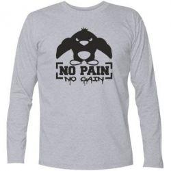 Футболка с длинным рукавом No pain no gain пингвин - FatLine