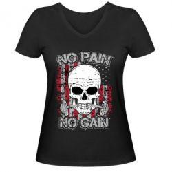 Женская футболка с V-образным вырезом No pain-no gain skull - FatLine