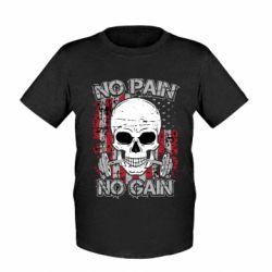 Детская футболка No pain-no gain skull - FatLine