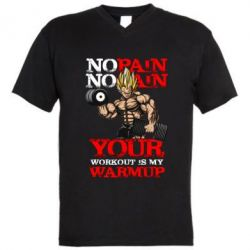 ������� ��������  � V-�������� ������� No pain no gain. Your workout is my warmup - FatLine