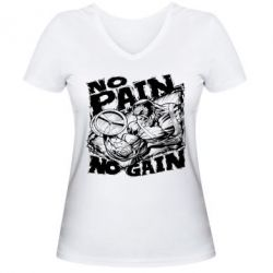 ������� �������� � V-�������� ������� No pain, no gain - FatLine