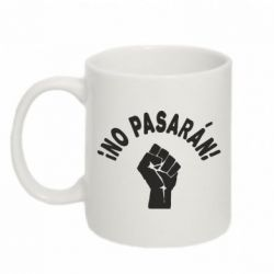 Кружка 320ml No Pasaran - FatLine