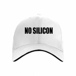 ����� No silicon - FatLine