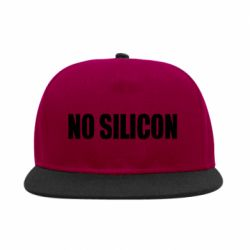 ������� No silicon - FatLine