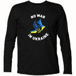 �������� � ������� ������� No war in Ukraine - FatLine