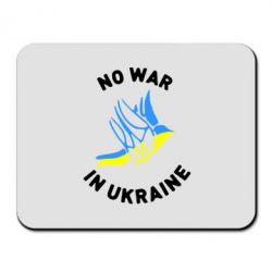 ������ ��� ���� No war in Ukraine