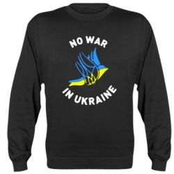 ������ No war in Ukraine