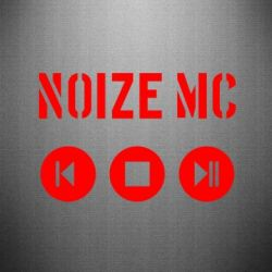 Наклейка Noize MC player - FatLine