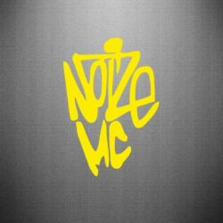�������� Noize MC - FatLine