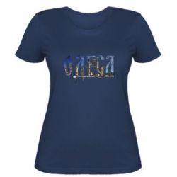 Женская футболка Одеса