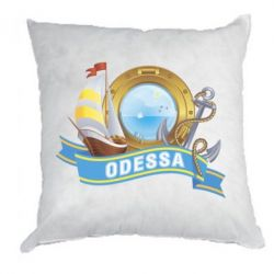 Подушка Одесса