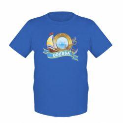 Детская футболка Одесса - FatLine