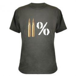 Камуфляжная футболка Одинадцать процентов - FatLine
