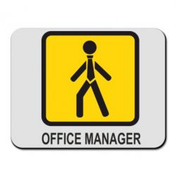 ������ ��� ���� Office Manager - FatLine